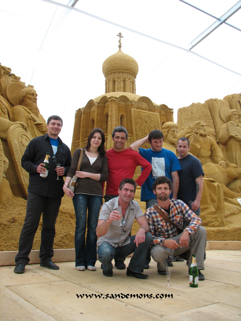 Sculptor Group